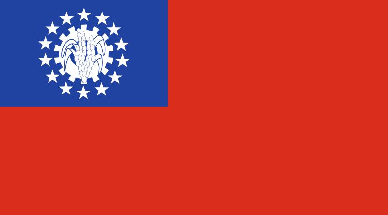... na de stichting van de socialistische republiek Birma door Ne Win: www.kampie.info/reisverslagen/verslag_myanmar/myanmar_vlag.html